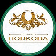Прачечная в Омске