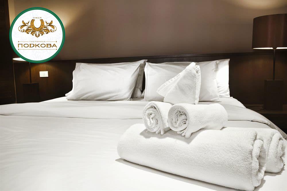Стирка для отелей и гостиниц
